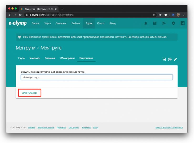Screenshot 2020-05-27 at 21.18.04.png