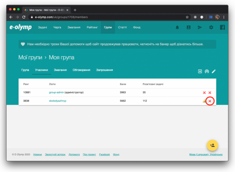 Screenshot 2020-05-27 at 21.44.06.png