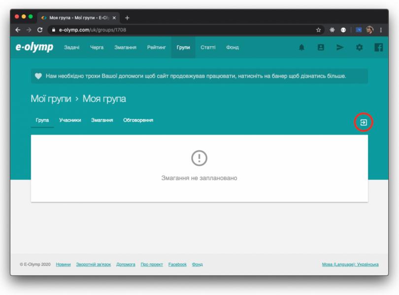 Screenshot 2020-05-27 at 21.40.26.png
